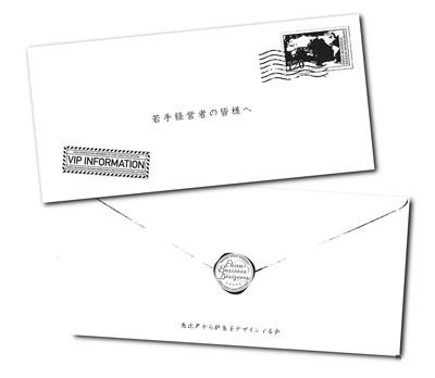 EBD01-Catalog-FN_08-small.jpg