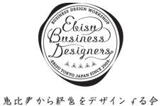 EBS01-symbol-Ver-small.jpg