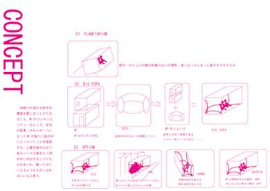 m1_ohsawa2.jpg