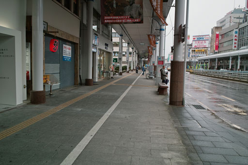 nagaoka01.jpg